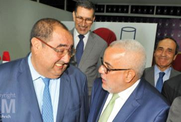 Chef de gouvernement : «J'attends toujours une décision tranchée de la part de l'USFP»