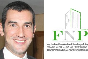 Label Iltizam : La FNPI veille sur la qualité
