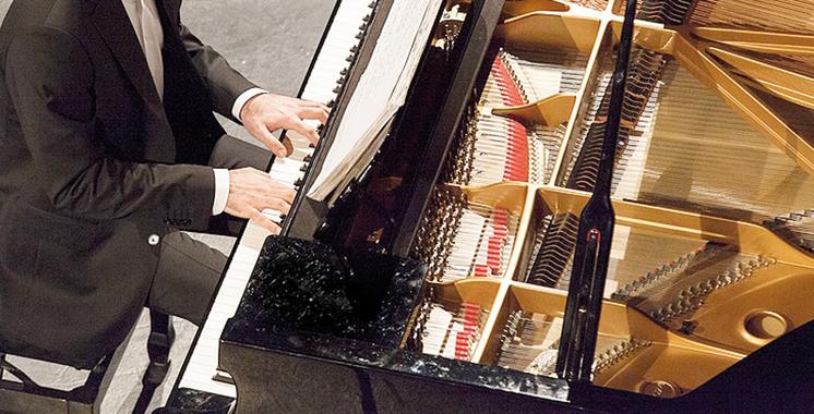 12ème Concours international de piano SAR la Princesse Lalla Meryem