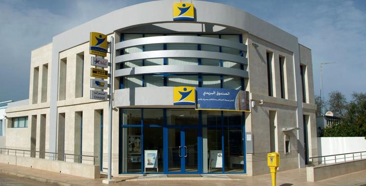Le Groupe Barid Al-Maghrib accompagne la soumission électronique aux appels d'offres