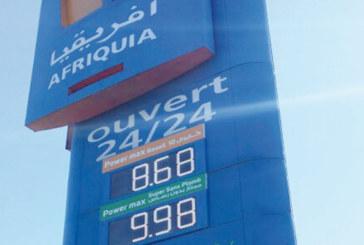 Le prix du carburant baisse…