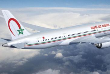 RAM : La compagnie renforce son offre Casablanca-Dakhla