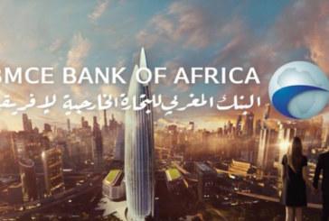 Green Bonds : Une demande dépassant  les 4 milliards de dirhams