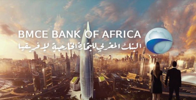 Assistance technique entre  la Berd et BMCE Bank of Africa