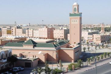 Laayoune-Sakia El Hamra : Le conseil de la région adopte  le programme de développement régional