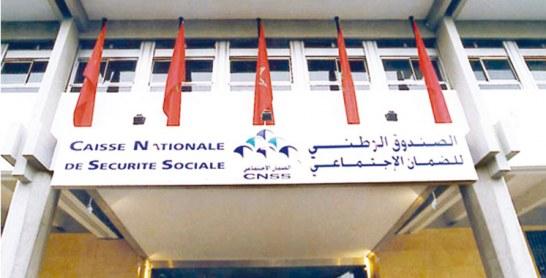 Conseil de gouvernement : La CNSS change de règles