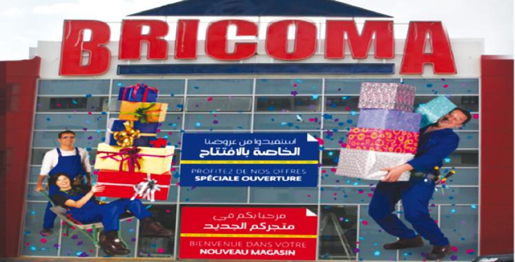 Un nouveau magasin Bricoma à Kenitra