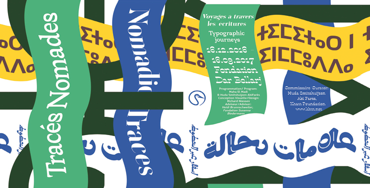 Exposition: «Tracés Nomades» à la fondation Dar Bellarj