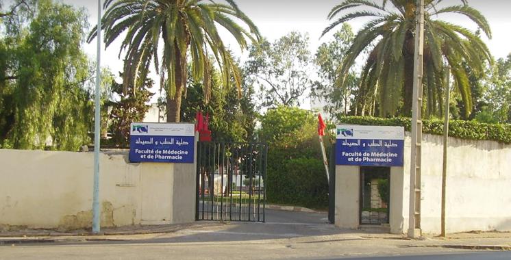 Casablanca: La Faculté de médecine et de pharmacie célèbre ses 40 ans