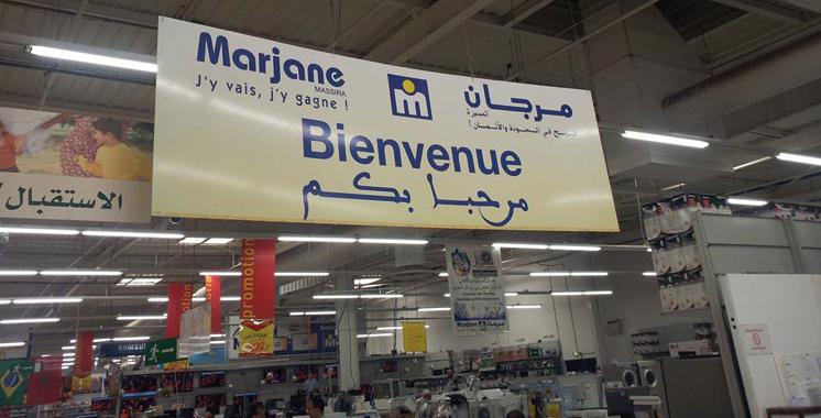 L'opération «France Bon Appétit» revient avec une 2ème édition  dans les magasins Marjane