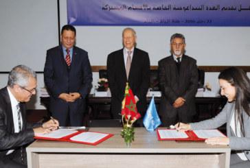 Le MENFP et l'Unicef s'unissent pour un nouveau défi