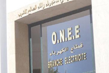 L'ONEE enquête sur l'incendie ayant entraîné une coupure d'électricité samedi à Taroudant