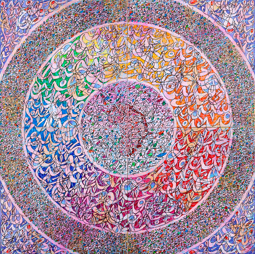 qotbi-rythmiques-so-art-gallery-1
