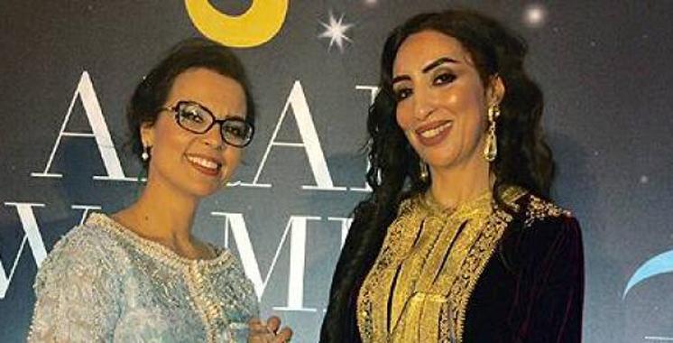 Salwa Idrissi Akhannouch et Ismahane  El Ouafi primées à Londres