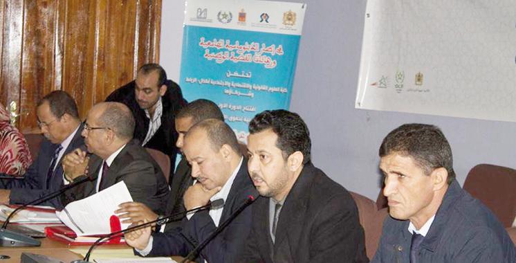 Laâyoune : Une université saisonnière pour ancrer  le respect des droits de l'Homme