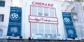 La 18è édition du Festival national du film de Tanger prévue du 3 au 11 mars