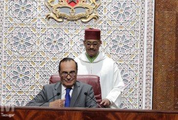 Qui est M. Habib El Malki le nouveau président de la chambre des Représentants ?