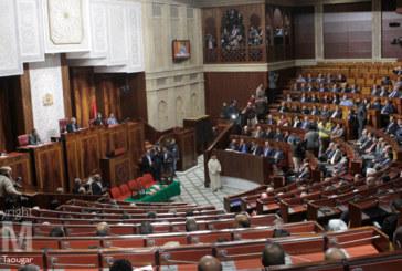 La Chambre des représentants  clôture mercredi la première session de l'année législative 2017-2018