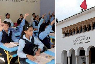 Polémique sur un manuel d'éducation islamique: Le ministère de l'éducation nationale met les points sur les «i»