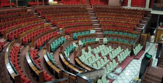 Législatif / Parlement : Vers une session blanche ?