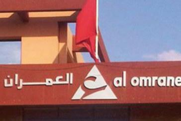 De type «Social & Green Bonds» : Le Groupe Al Omrane finalise une émission d'obligations ordinaires