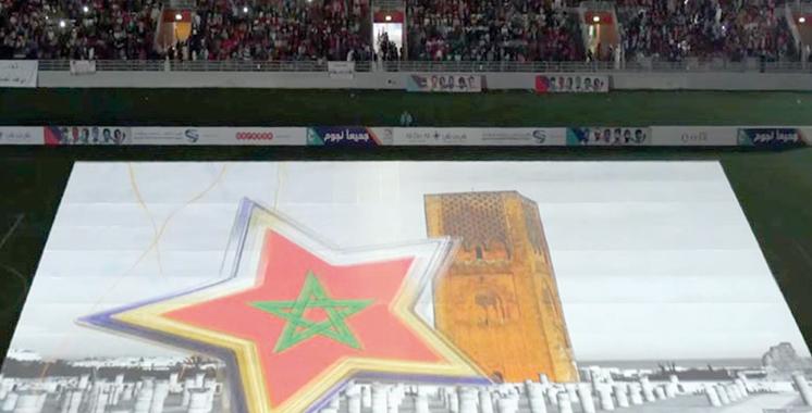 Coupe Jeem scolaire de Qatar: La sélection marocaine en stage de préparation à Tétouan