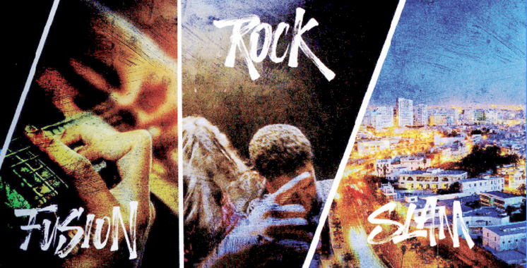 «Jil Lklam. Poètes urbains» retrace le parcours de la nouvelle scène musicale