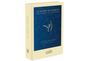 Le sport au Maroc, un ouvrage de valeur