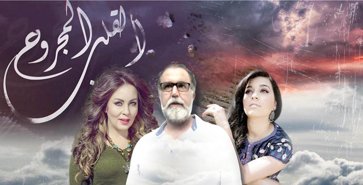 «Alqalb almajrouh», le nouveau feuilleton de la rentrée