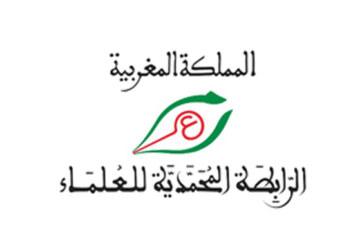 La Rabita Mohammadia des ouléma combat l'extrémisme