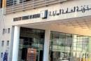 Le déficit budgétaire descend  à 8 milliards de dirhams