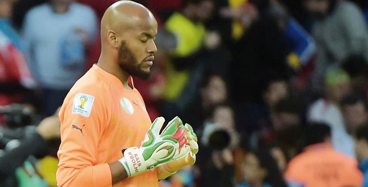 Le Sénégal premier qualifié pour les quarts de finale — CAN