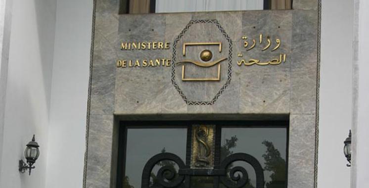 Santé : Le ministère dément les informations de vol d'anesthésiants pour la fabrication d'eau de vie