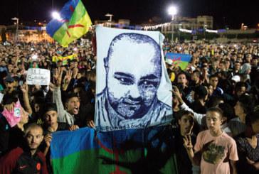 Affaire Mohcine Fikri : des peines de 5 à 8 mois de prison ferme à l'encontre des accusés