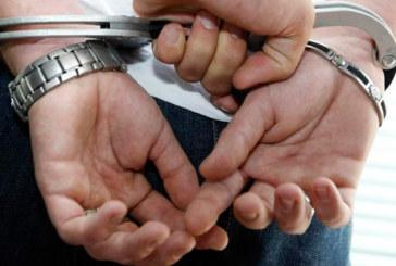 Al Haouz : Un dealer égyptien et 41 suspects sous les verrous