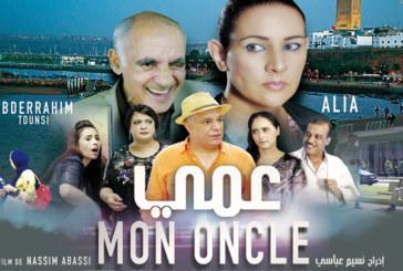 Le film «Mon oncle» de Nassim Abassi en salle le 22 février