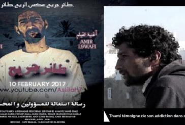 L'enfer des toxicomanes à Asilah dans un documentaire