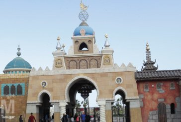 Parc Sindibad : Un an et plus d'attractions