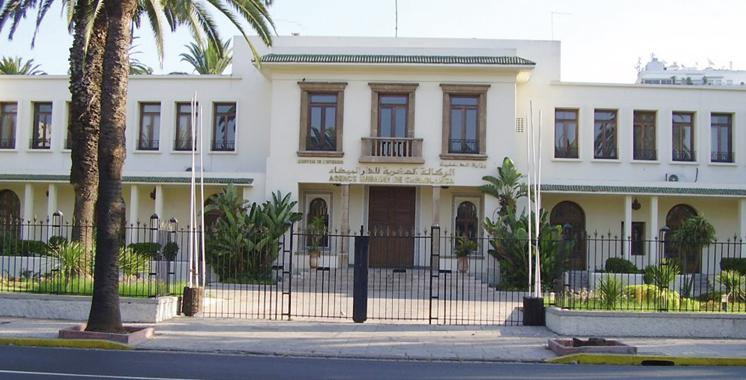 Pour plus de proximité : L'Agence urbaine de Casablanca ouvre des antennes