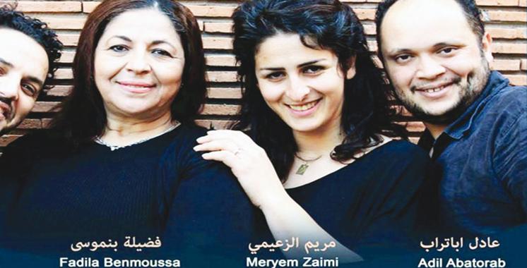 Théâtre National Mohammed V: Une programmation sous le signe de la diversité culturelle