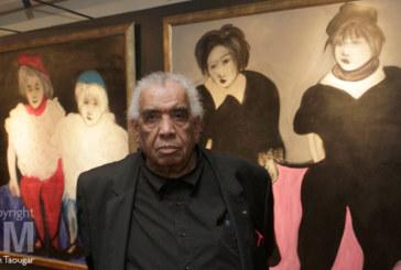 Casablanca accueille l'Exposition «Chaïbia et Hossein Tallal, une œuvre en miroir»