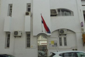Réouverture de l'institut néerlandais à Rabat: 2,5 millions d'euros pour se glisser dans une nouvelle peau
