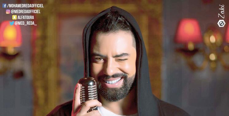 Mohamed Reda lance «Ajini»