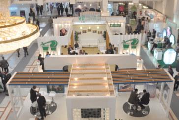 Le Salon «Officine Expo 2017» du 24 au 25 février à Marrakech