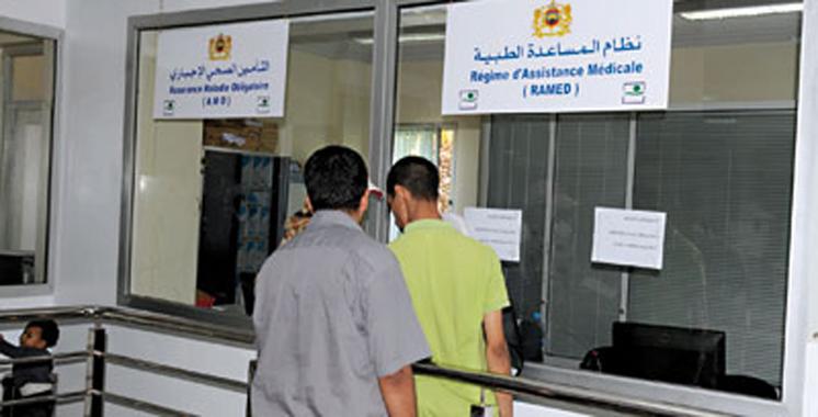 Province d'Essaouira : Quelque 200.000 bénéficiaires de la carte Ramed