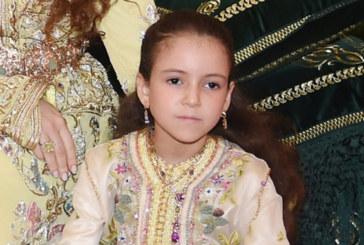 11e anniversaire de SAR la Princesse Lalla Khadija