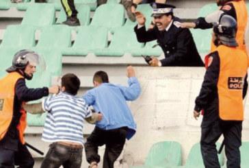 Hooliganisme : 19 ultras arrêtés à Salé pour dégradation de biens publics et privés