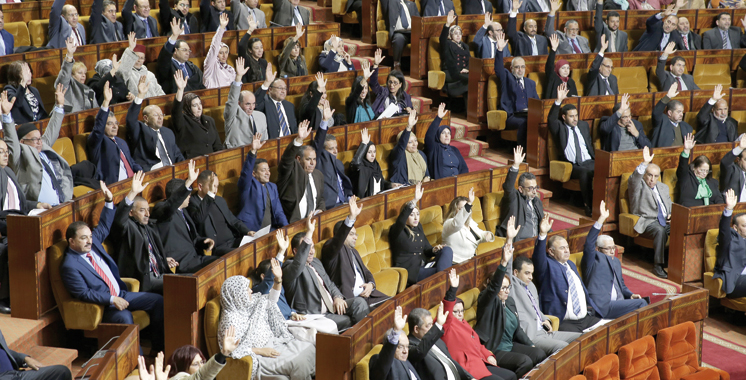 Cour constitutionnelle : 11 sièges de députés déclarés vacants pour incompatibilité