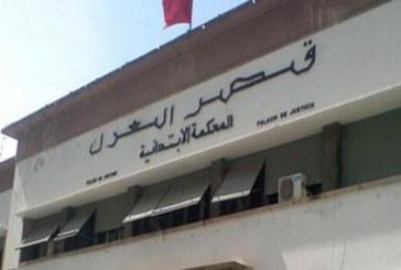 Vidéo : Une première au Maroc, le tribunal de Tanger reconnait une paternité hors mariage