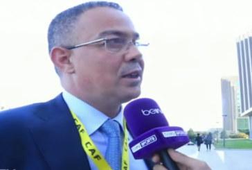 Vidéo : Déclaration de Fouzi Lekjaa après son élection à la CAF